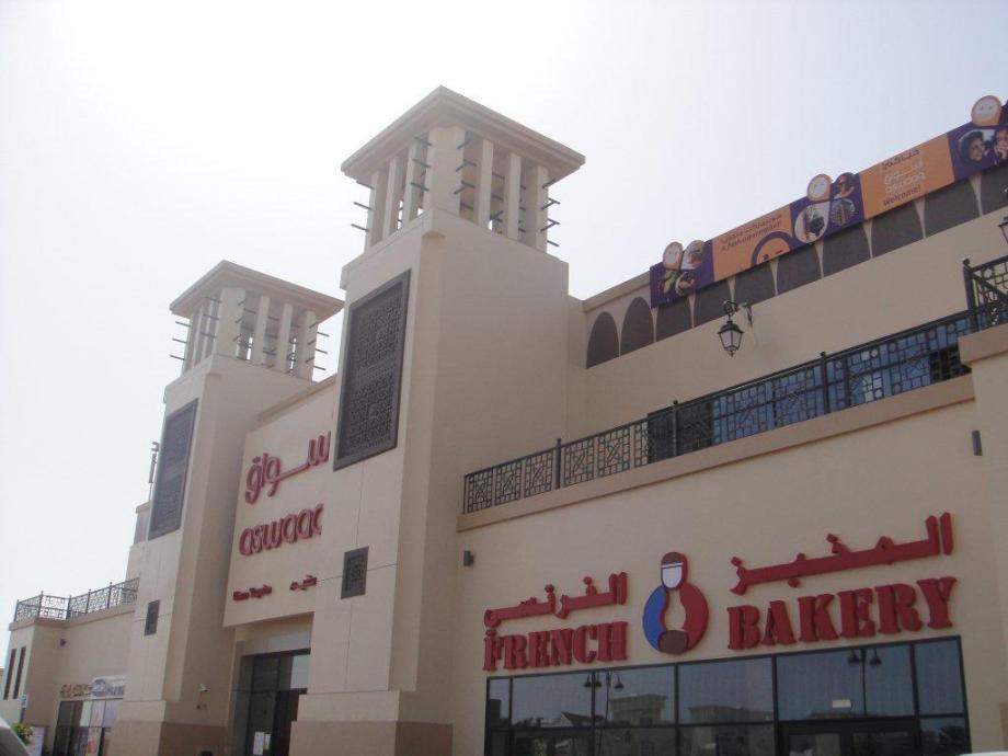 Aswaaq supermarket in Umm Suqeim, Dubai