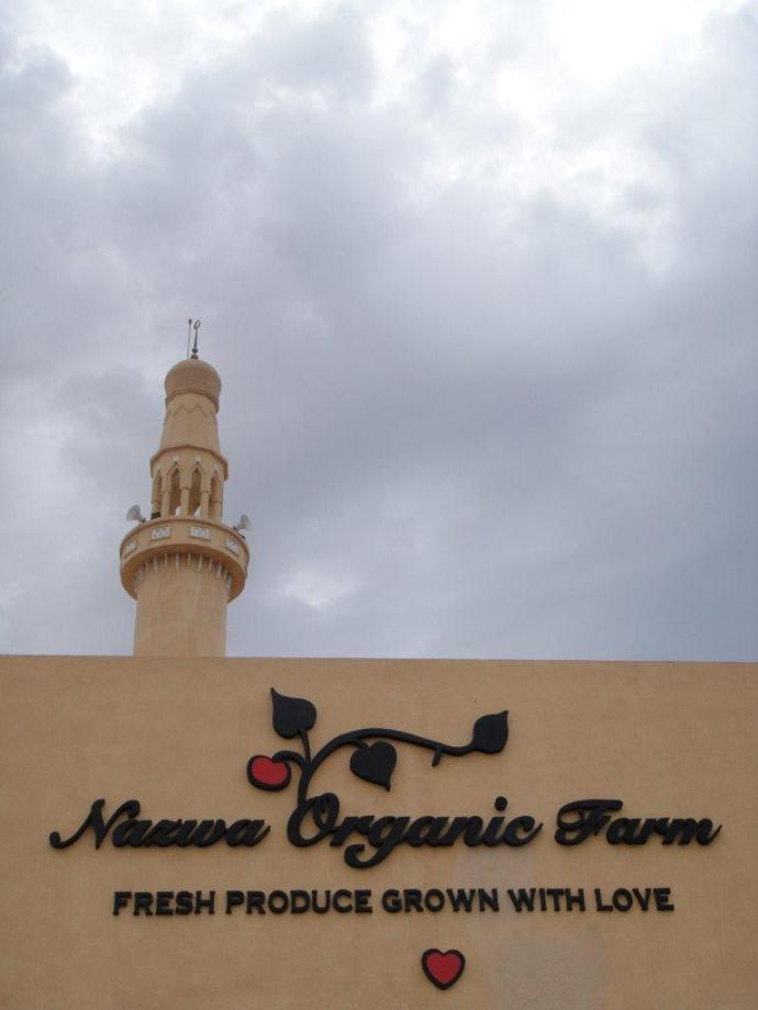 Farm shop with mosque tower behind