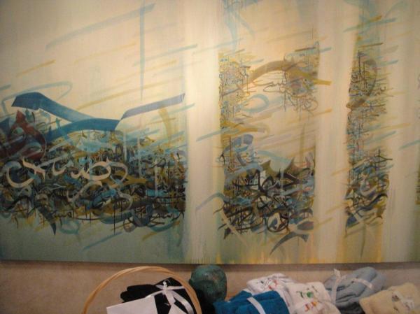 Khaled al Saai painting