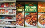 Japanese section in my supermarket and curry blocks