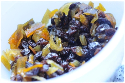 Dried fruit soaked in rum