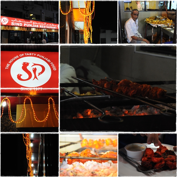Sind Punjab restaurant