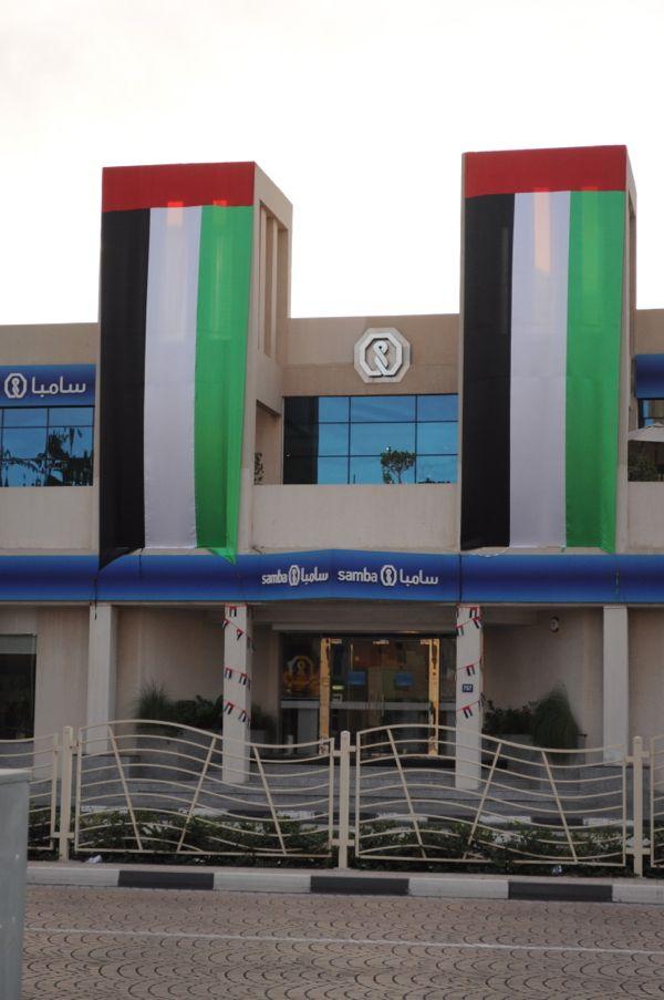 UAE_National_Day_Walking_on_Sunshine