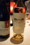 Robert Mondavi wine dinner – My CustardPie-4