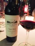 Robert Mondavi wine dinner – My CustardPie-5-2