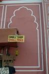 small shop small price