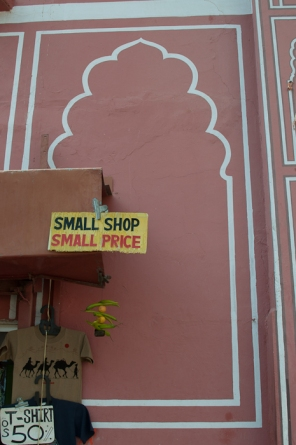 small shop small price