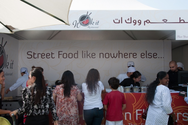 Dubai Food Carnival
