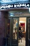 Georgian restaurants Kopala – My CustardPie-1-4