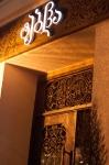 Georgian restaurants Tabla – My CustardPie-54