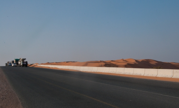 Road to Ras Al Khaimah