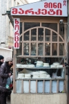 Cheese stall, Tbilisi, Georgia - My Custard Pie