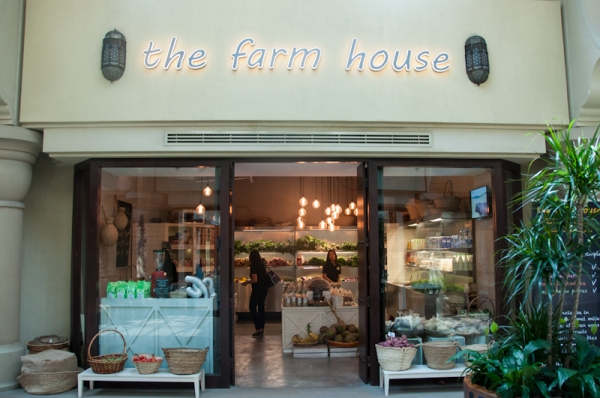 The Farm House Dubai - Local, organic veg - www.mycustardpie.com