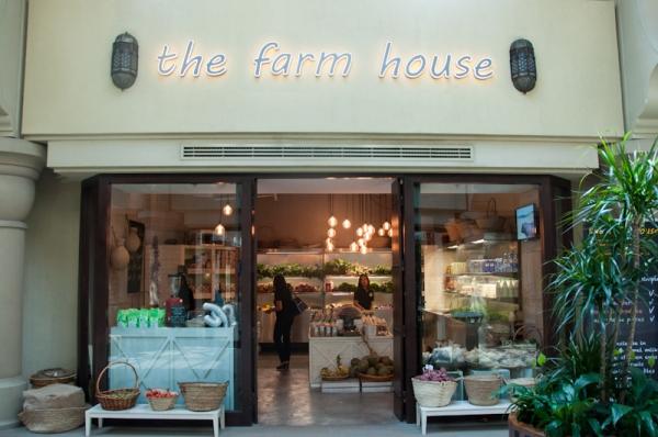 The Farm House Dubai - Local, organic veg - www.mycustardpie.com