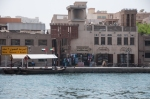 Visiting Dubai Creek - MyCustardPie.com