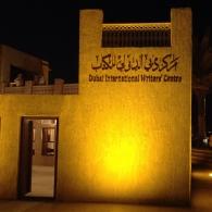 International Writers Centre
