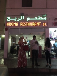 Dosas in Abu Dhabi at Aroma restaurant