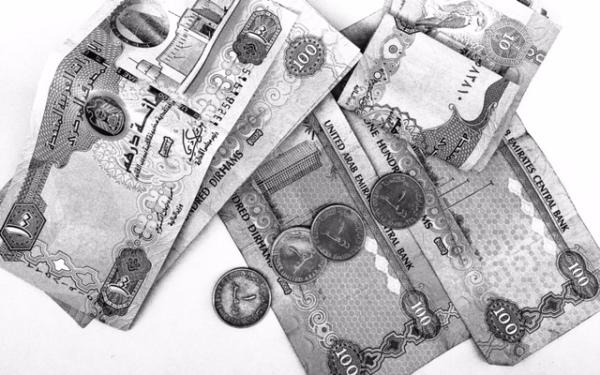 money exchange - travel tips Dubai