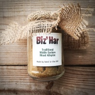 Biz Har- In My Kitchen on mycustardpie.com