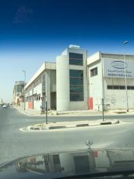 Modern Ice Factory Dubai - mycustardpie.com