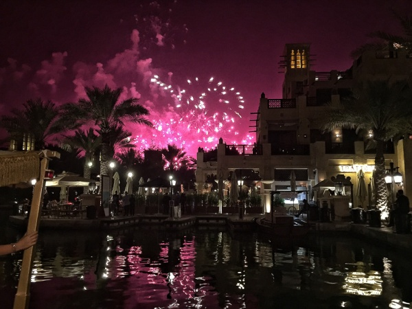 Fireworks in Dubai - Happy 2016 on mycustardpie.com