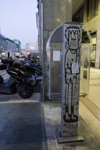 Graffiti in Milan Italy on mycustardpie.com
