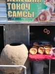 Kyrgyzstan bread-2