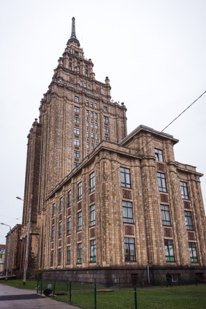 A tall building with a spire