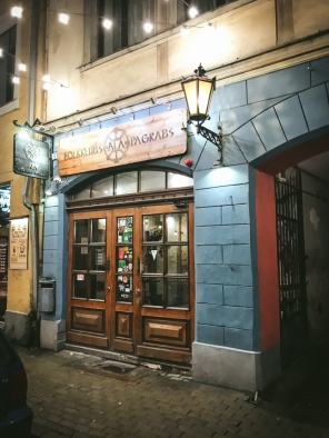 Front of restaurant in street