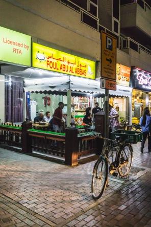 Sudanese restaurant in Dubai