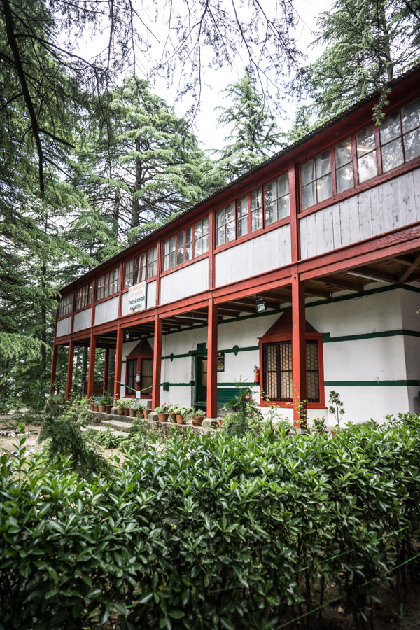 Urusvati Himalayan Research Centre