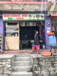 Chines restaurant