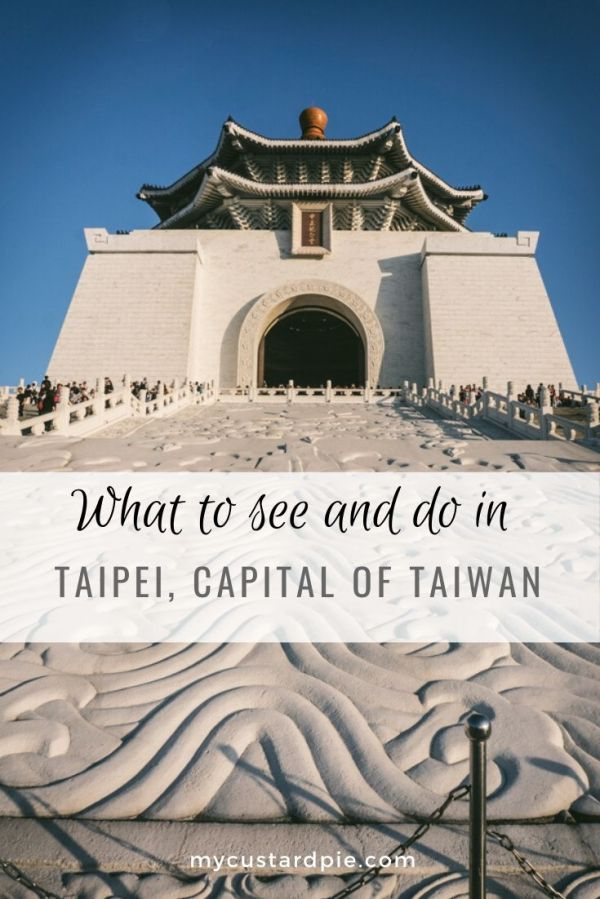 memorial hall in Taipei