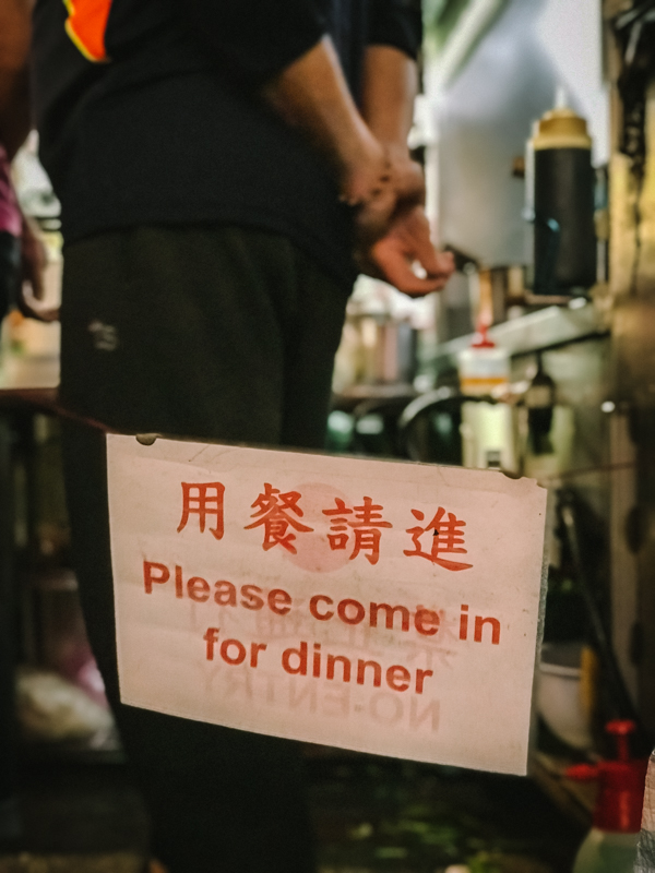 sign say please come in for dinner