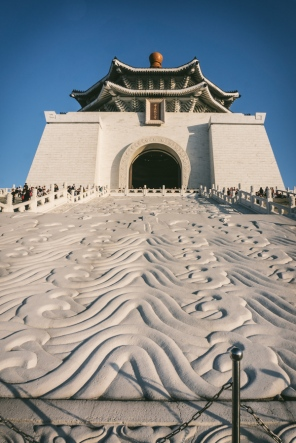 Looking up at Chiang Kai Shek memorial