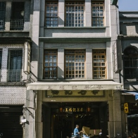 old Japanese style building